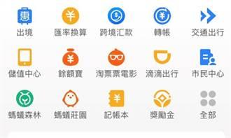 陸工信部將出台新規保護個資 治理App過度索權