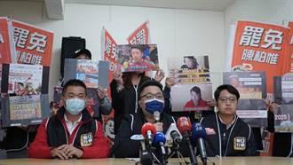 罷免陳柏惟第一階段達標 提議領銜人明向中選會提案