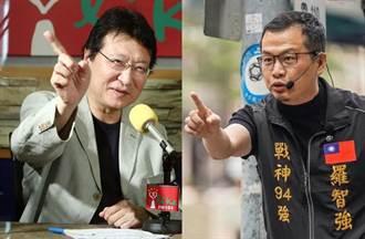 羅廷瑋快評》趙少康、羅智強,辯論決定下一步吧