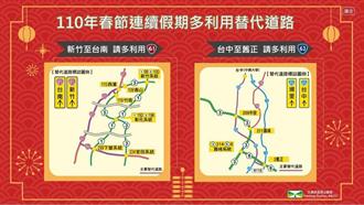 春節自駕注意 高公局公布國道易塞路段