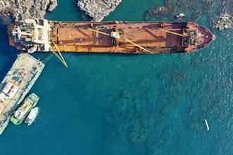 海洋危機解除!航港局完成擱淺澎湖西吉嶼貨船殘油抽除