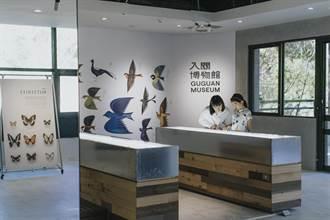 谷關「入關博物館」開幕 打造溫泉旅遊品牌