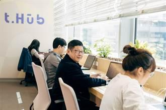 一站式平台助攻 StartUP@Taipei激發新創軟實力