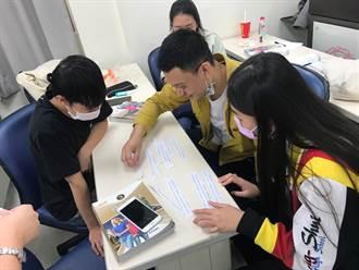 新北全球關懷計畫 清水高中教16國外籍生學中文
