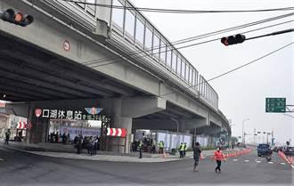 法令鬆綁 全台第一 台61線口湖省道休息站啟用