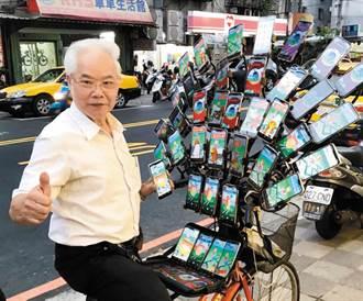 寶可夢阿伯實際手機數量曝光 每月話費驚人