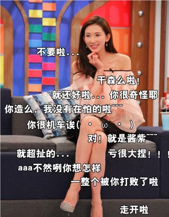 大陸人看台灣:時差島》台灣,中國的美麗與哀愁(一)