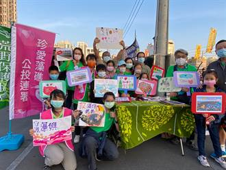 搶救大潭藻礁 親子團走上台南街頭宣傳