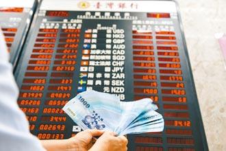 匯市封關倒鼠 新台幣 看 升逾6%