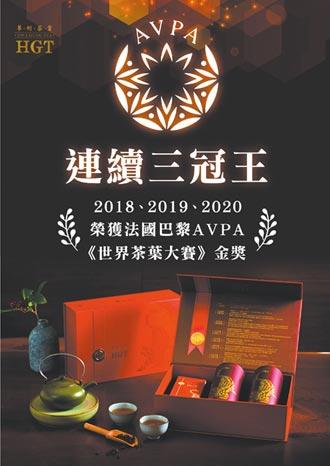 華剛茶業行銷 受國內外好評