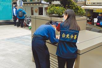 守护台湾不仅重罚 还要考量人性