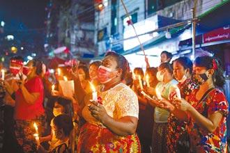政變6日 緬甸爆大規模示威