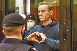 俄驅逐3國外交官 多國譴責