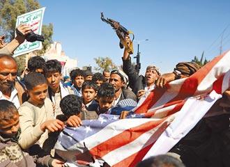 葉門叛軍列恐怖組織 美擬撤銷