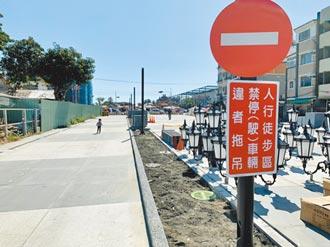 花蓮日出觀光香榭大道 徒步區提前開放