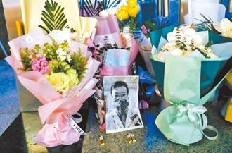 李文亮逝世周年 家人低調網民悼