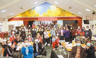 中國人壽用教育翻轉弱勢