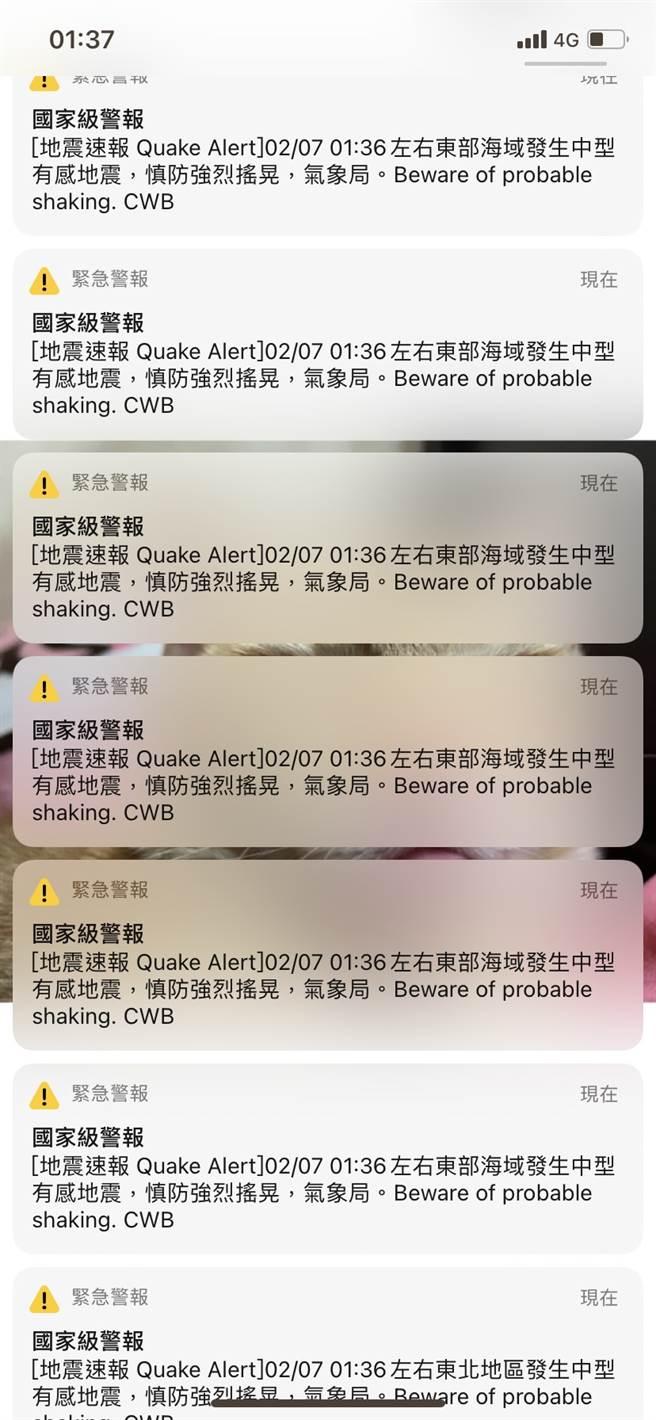 地震 今 緊急 速報 気象庁 緊急地震速報(予報)発表状況