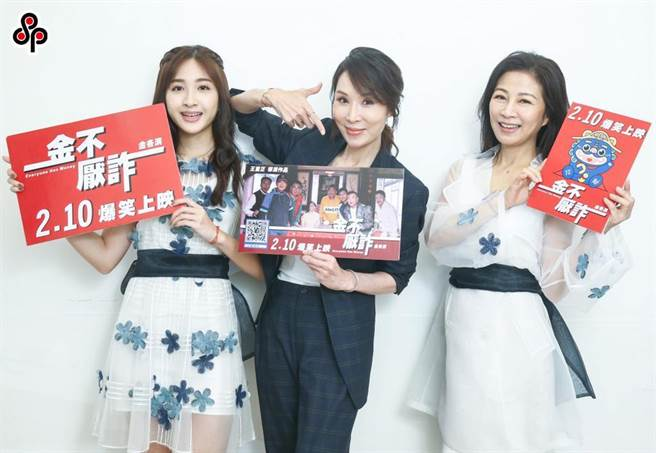 林千鈺(中)方文琳母女一起接受本報專訪。(粘耿豪攝)