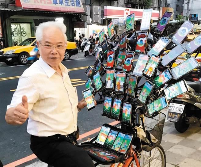 土城「寶可夢阿伯」公布實際手機數量,並透露每月話費驚人。(資料照,陳三元提供/許哲瑗新北傳真)