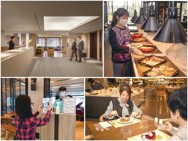 到飯店吃住,最近防疫工作都是高規格,雖然對消費者有些不便,但可以讓自己更安心也讓別人放心。圖/老爺會館、福容、台南大員皇冠提供