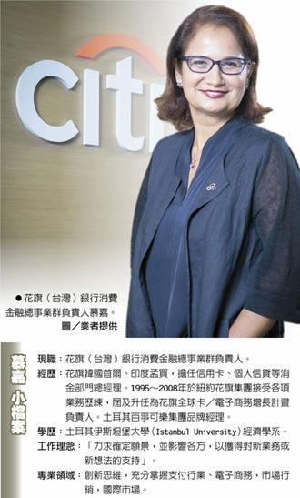 人物剪影 点亮台湾的外银女将-数位再升级 精准发挥服务优势