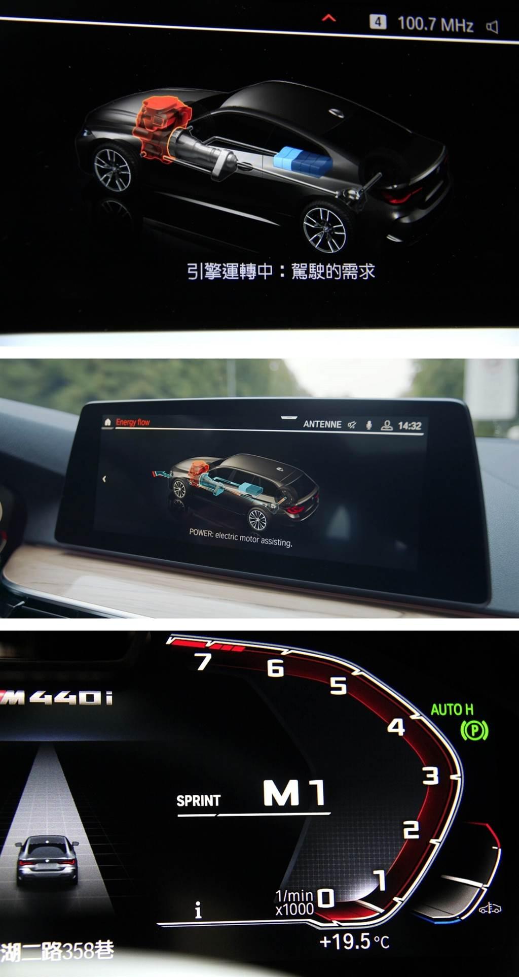 M440i xDrive搭載首次於BMW車款出現的Sprint衝刺功能,只要長按方向盤左側的換檔撥片,車輛電腦將立即切換至Sport模式,變速箱同時調整至當下轉速可容許的最低檔位(包含起步衝刺),使駕駛需要急加速時能夠更加得心應手。