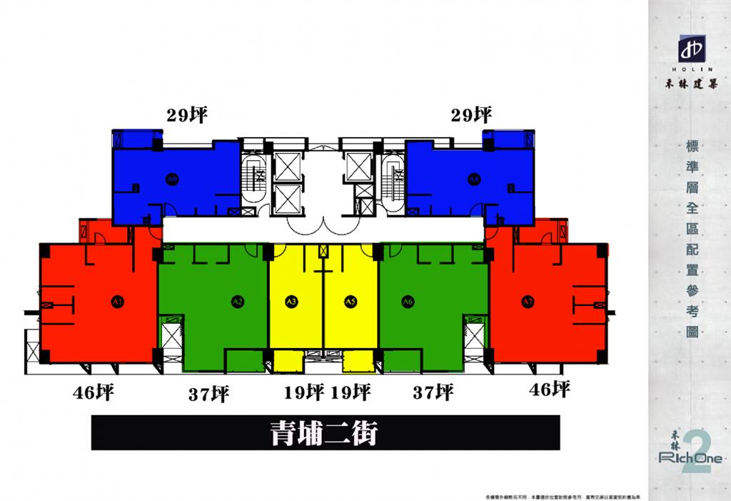 禾林RICH ONE-NO2標準層平面圖