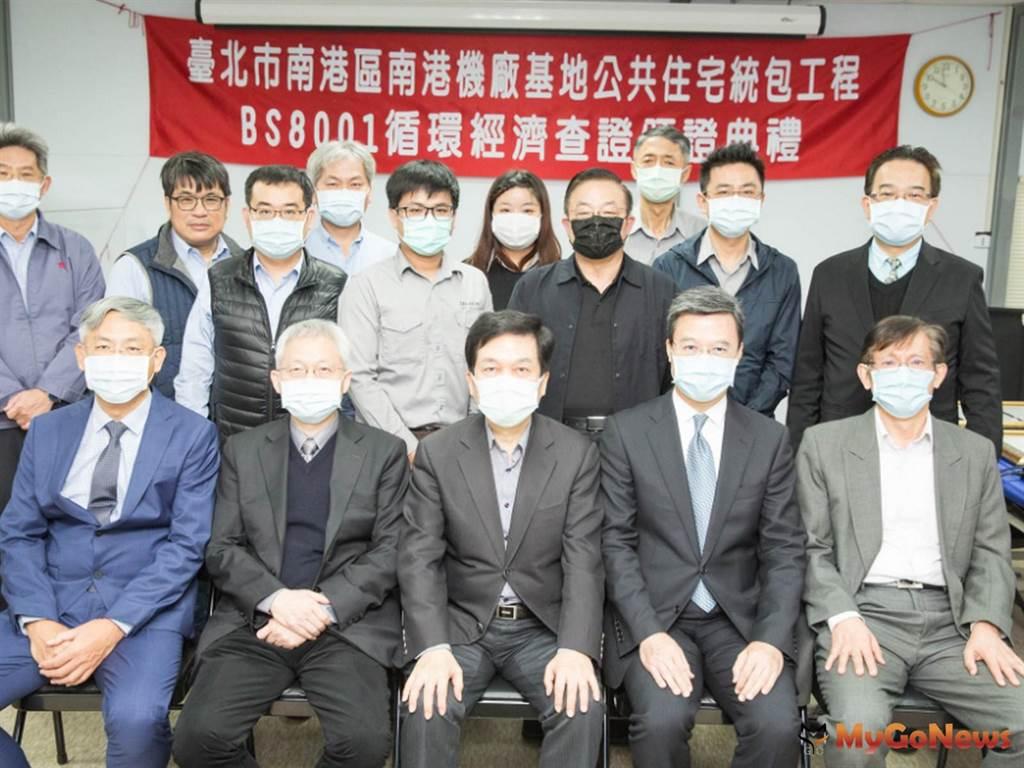 台北市南港機廠社會住宅 獲得國際循環經濟標準認證(圖/台北市政府)