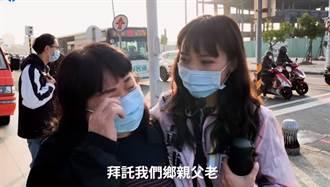 黃捷拉票3分鐘影片曝光 鄉親落淚:很難過