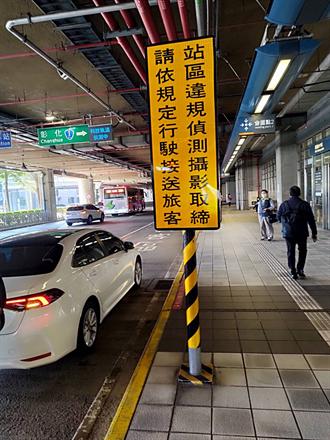高鐵台中站違停科技執法 預計3月啟用
