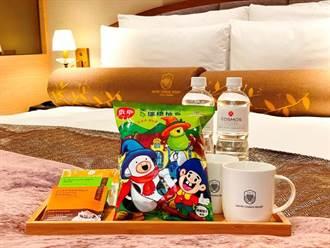 飯店也乖乖 天成飯店攜手國民品牌推聯名零食