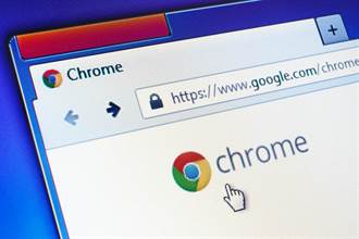 Chrome瀏覽器快更新至最新版 以防堵零日漏洞攻擊