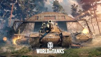 搶先預告《戰車世界》將於2021年底前於Steam平台上推出