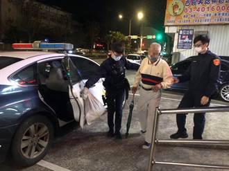 9旬老翁迷途 警發現平安護送返家