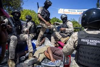 海地政變未遂 包括最高法院法官等23人被捕