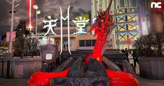 《天堂2M》大型魔劍降臨台北西門町 感謝百萬玩家加碼抽紅變