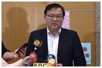 民進黨立委提重修選罷法 藍委諷:若怕了就道歉