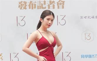 蔡詩萍》不因雞排妹 而坐視綜藝掛裡長期的潛規則