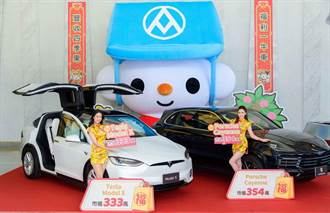 全聯雙頭獎市值再升級 2台名車直逼700萬元