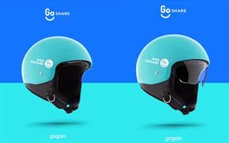 GoShare 送出5大牛年回饋 安全帽升級內藏擋風鏡更貼心