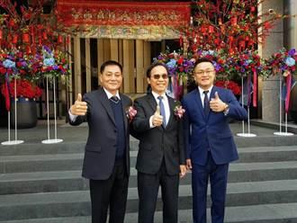 華友聯雙喜臨門 總部入厝、國泰重劃區要蓋商場飯店