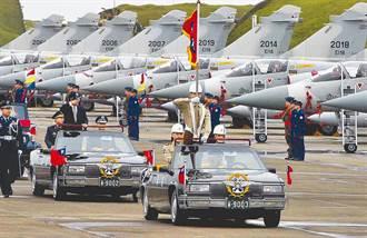 空軍幻象戰機佣金仲裁勝訴 兩型飛彈官司訴訟中