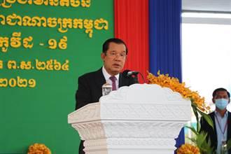 柬埔寨总统洪森:中国将成为最安全稳定的新冠疫苗供应国