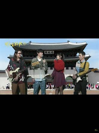宇宙人線上演唱會30萬人觀看 用這方式帶孫盛希去韓國