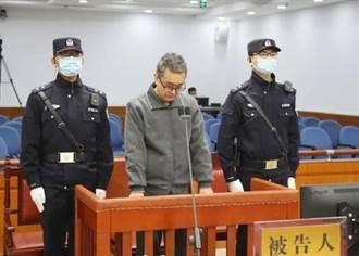 山東監獄200人染疫 前副局長等5人遭判刑