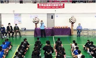 永慶房屋連續兩年贊助「拒毒盃」籃球賽 提倡向毒品說不!