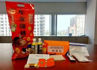 居檢趕不上吃團圓飯 盧秀燕送新春小紅包、食品福袋賀節