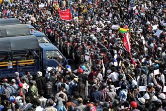 翁山蘇姬遭軟禁一周 緬甸反政變號召不合作運動