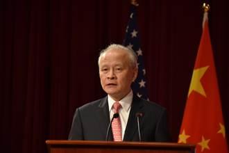 中美外交高層首度通話 崔天凱:從美方新聞稿看到強權例證